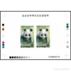 Sellos: ⚡ DISCOUNT KOREA 1991 PANDA MNH - THE BEARS, IMPERFORATES. Lote 296060573