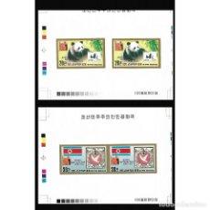 Sellos: ⚡ DISCOUNT KOREA 1983 INTERNATIONAL TRADE FAIR FOR BRANDS TEMBAL 83 MNH - BIRDS, THE BEARS,. Lote 296060768