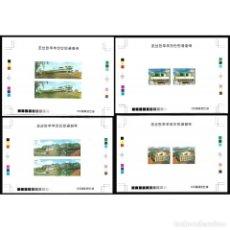 Sellos: ⚡ DISCOUNT KOREA 2009 MONUMENTAL BUILDINGS MNH - ARCHITECTURE. Lote 296060793