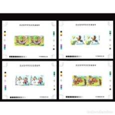 Sellos: ⚡ DISCOUNT KOREA 2010 CARTOON MNH - ANIMATION, IMPERFORATES. Lote 296060798