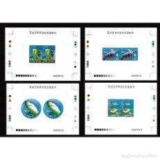 Sellos: ⚡ DISCOUNT KOREA 2013 SEA CREATURES MNH - FISH, MARINE FAUNA. Lote 296060818