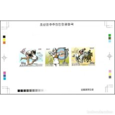 Sellos: ⚡ DISCOUNT KOREA 2014 HOLIDAY GAMES MNH - SPORT, IMPERFORATES. Lote 296060848