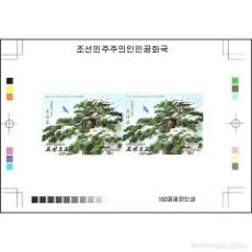 Sellos: ⚡ DISCOUNT KOREA 2016 PINE MNH - TREES, IMPERFORATES. Lote 296060878