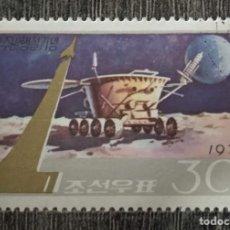 Sellos: COREA DEL NORTE 1975. INVESTIGACIÓN ESPACIAL SOVIÉTICA. YT:KP 1255,. Lote 296729608