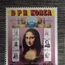Sellos: COREA DEL NORTE 1981. INTERNATIONAL STAMP EXHIBITION PHILEXFRANCE 82, PARIS. YT:KP 1706,. Lote 296734758
