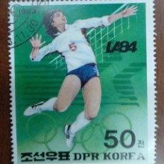 Sellos: COREA DEL NORTE 1983. SUMMER OLYMPIC GAMES 1984 - LOS ANGELES (III) YT:KP 1771C,. Lote 296753088