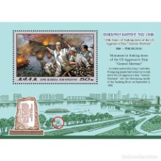 Sellos: ⚡ DISCOUNT KOREA 2016 150TH ANNIVERSARY OF THE WRECK OF THE GENERAL SHERMAN MNH - WARS. Lote 297146553