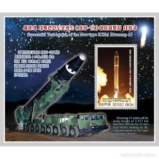 Sellos: ⚡ DISCOUNT KOREA 2017 ACHIEVEMENT OF THE IMPROVEMENT OF NUCLEAR FORCES MNH - WEAPON. Lote 297146718