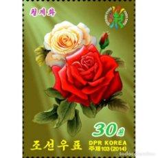 Sellos: ⚡ DISCOUNT KOREA 2014 ROSE CHINENSIS MNH - ROSES. Lote 297147988
