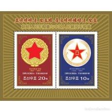 Sellos: ⚡ DISCOUNT KOREA 2019 CAPS BADGES MNH - COATS OF ARMS. Lote 297148148