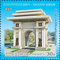 Sellos: ⚡ DISCOUNT KOREA 2015 JOINT ISSUE WITH THE RUSSIAN FEDERATION MNH - ARCHITECTURE, JOINT ISSU. Lote 297148193