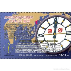 Sellos: ⚡ DISCOUNT KOREA 2016 COUNTRY STANDARD TIME MNH - CLOCK. Lote 297148208