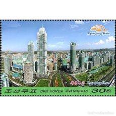Sellos: ⚡ DISCOUNT KOREA 2017 RYOMYONG STREET MNH - ARCHITECTURE. Lote 297148273