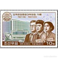 Sellos: ⚡ DISCOUNT KOREA 2017 70TH ANNIVERSARY OF KIM CHAEK UNIVERSITY - NO PERFORATION MNH - EDUCAT. Lote 297148768