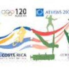 Sellos: COSTA RICA 2004.- SERIE XXVIII JUEGOS OLIMPICOS ATENAS 2004.- SERIE EN TIRA DE CUATRO CON BANDELETAS. Lote 5281739