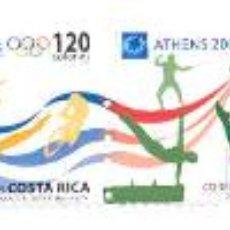 Sellos: COSTA RICA 2004.- SERIE XXVIII JUEGOS OLIMPICOS ATENAS 2004.- SERIE EN TIRA DE CUATRO. Lote 5281740