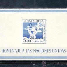 Sellos: COSTA RICA HB 5 SIN CHARNELA, NN.UU., 15º ANIVERSARIO DE LAS NACIONES UNIDAS. Lote 25563924