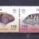Sellos: COSTA RICA 722/3 SIN CHARNELA, TEMA UPAEP, FAUNA PECES AUTOCTONOS . Lote 25581117