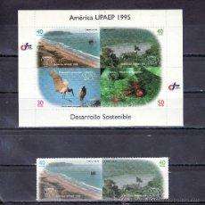 Sellos: COSTA RICA 597/8, HB 16 SIN CHARNELA, TEMA UPAEP, PRESERVACION DEL SISTEMA ECOLOGICO. Lote 25581359