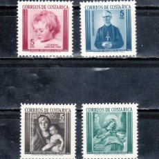 Sellos: COSTA RICA 256/9 SIN CHARNELA, NAVIDAD, RELIGION, PINTURA, MUSICA, . Lote 25581601