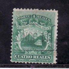 Sellos: COSTA RICA 3 USADA, ESCUDO, BARCO, . Lote 25581789