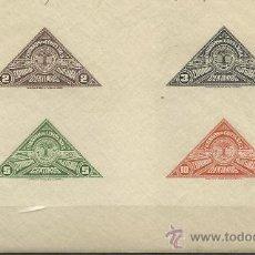 Sellos: COSTA RICA HOJA BLOQUE Nº 1 NUEVA DE 1937 CORTADA LA FRANJA SUPERIOR . Lote 32184190