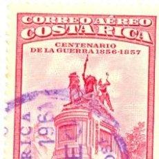Francobolli: 2-COSRI265AE. SELLO USADO COSTA RICA. YVERT Nº 265 AÉREO. CENT. DE LA GUERRA. Lote 43081701