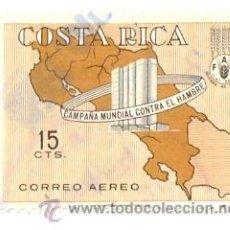 Francobolli: 2COSRI393AE. SELLO USADO COSTA RICA. YVERT Nº 393 AÉREO. CAMPAÑA CONTRA EL HAMBRE. Lote 43081891