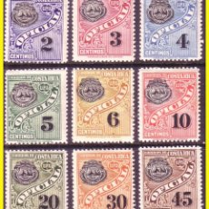 Francobolli: COSTA RICA 1926 YVERT Nº 55 A 63 * . Lote 44204781