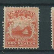 Sellos: COSTA RICA - LOTE DE SELLOS CLÁSICOS. Lote 44366558