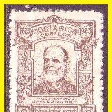 Francobolli: COSTA RICA 1923 YVERT Nº 111 Y 112 *. Lote 45892243