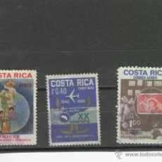 Sellos: SELLOS DE COSTA RICA RAROS . Lote 48108906