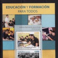 Sellos: COSTA RICA 2015 EDUCACION PARA TODOS. Lote 49853508