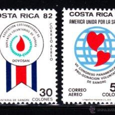 Sellos: COSTA RICA AEREO 877/78** - AÑO 1982 - MEDICINA - CONGRESO PANAMERICANO DE DONANTES DE SANGRE. Lote 50402437