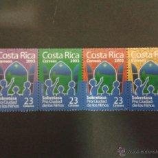 Sellos: SELLOS COSTA RICA. YVERT 742/5. SERIE NUEVA. PRO CIUDAD DE LOS NIÑOS.. Lote 52443874