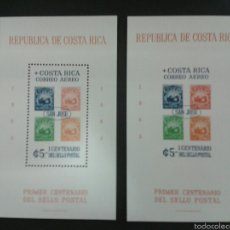 Sellos: SELLOS DE COSTA RICA. SELLOS SOBRE SELLOS YV. HB- 6 DENT. Y SIN DENT.. SERIE CTA NUEVA SIN CHARNELA.. Lote 53159675