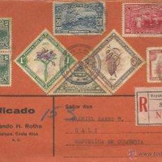 Sellos: COSTA RICA. CORREO AEREO. 1938 - HISTORIA POSTAL. COSTA RICA-COLOMBIA. 20 ENERO 1938.. Lote 53418356