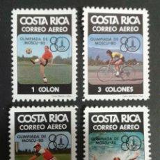 Sellos: SELLOS DE COSTA RICA. DEPORTES. YVERT A-764/7. SERIE COMPLETA NUEVA SIN CHARNELA.. Lote 53457094
