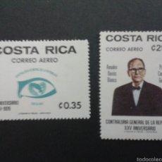 Sellos: SELLOS DE COSTA RICA. YVERT A-666/7. SERIE COMPLETA NUEVA SIN CHARNELA.. Lote 53457119