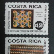 Sellos: SELLOS DE COSTA RICA. YVERT A-678/9. SERIE COMPLETA NUEVA SIN CHARNELA.. Lote 53457132