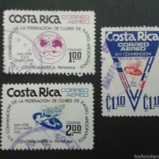 Sellos: SELLOS DE COSTA RICA. YVERT A-620/2. SERIE COMPLETA USADA. . Lote 53457144