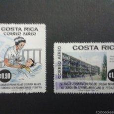 Sellos: SELLOS DE COSTA RICA. YVERT A-661/2. SERIE COMPLETA USADA. . Lote 53469056