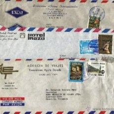 Sellos: COSTA RICA CORREO AEREO LOTE DE TRES CARTAS COMERCIALES . Lote 54605574