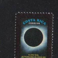Sellos: COSTA RICA 554/56** - AÑO 1992 - AÑO INTERNACIONAL DEL ESPACIO - ECLIPSE DE SOL . Lote 55613067