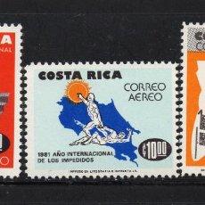 Sellos: COSTA RICA AEREO 835/37** - AÑO 1981 - AÑO INTERNACIONAL DEL MINUSVALIDO. Lote 55614716