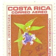 Sellos: 2COSRI435AE. SELLO USADO COSTA RICA. YVERT Nº 435 AÉREO. FLORA AROMÁTICA. Lote 56126815