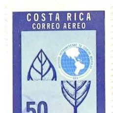 Francobolli: 2-COSRI443AE. SELLO USADO COSTA RICA. YVERT Nº 443 AÉREO. INST. INTERA. CIENCIAS AGRÍCOLAS. Lote 56126856