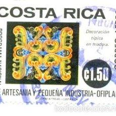 Francobolli: 2-COSRI669AE. SELLO USADO COSTA RICA. YVERT Nº 669 AÉREO. ARTESANÍA NACIONAL. Lote 56127237