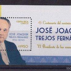 Sellos: COSTA RICA 2016 100 AÑOS DEL NACIMIENTO DE JOSE JOAQUIN TREJOS FERNANDEZ. MANOS LIMPIAS. Lote 56976630
