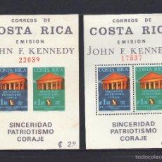 Sellos: COSTA RICA HB 8** - AÑO 1965 - HOMENAJE AL PRESIDENTE JOHN F. KENNEDY. Lote 57445493